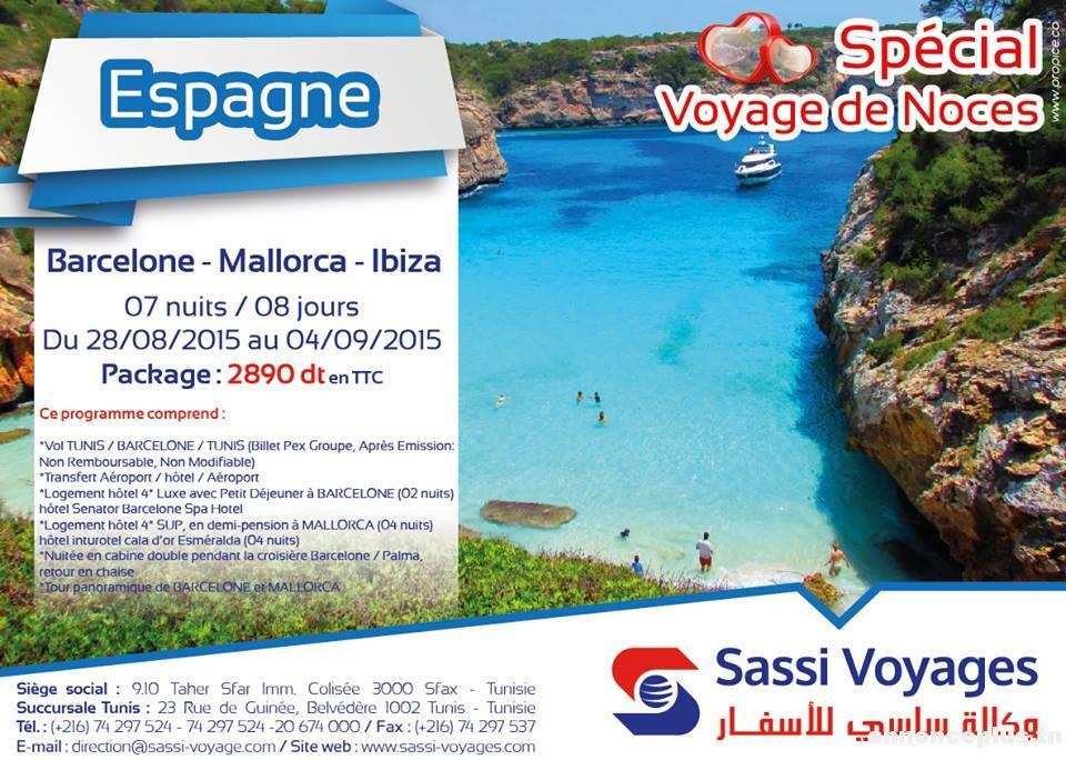 Espagne voyage